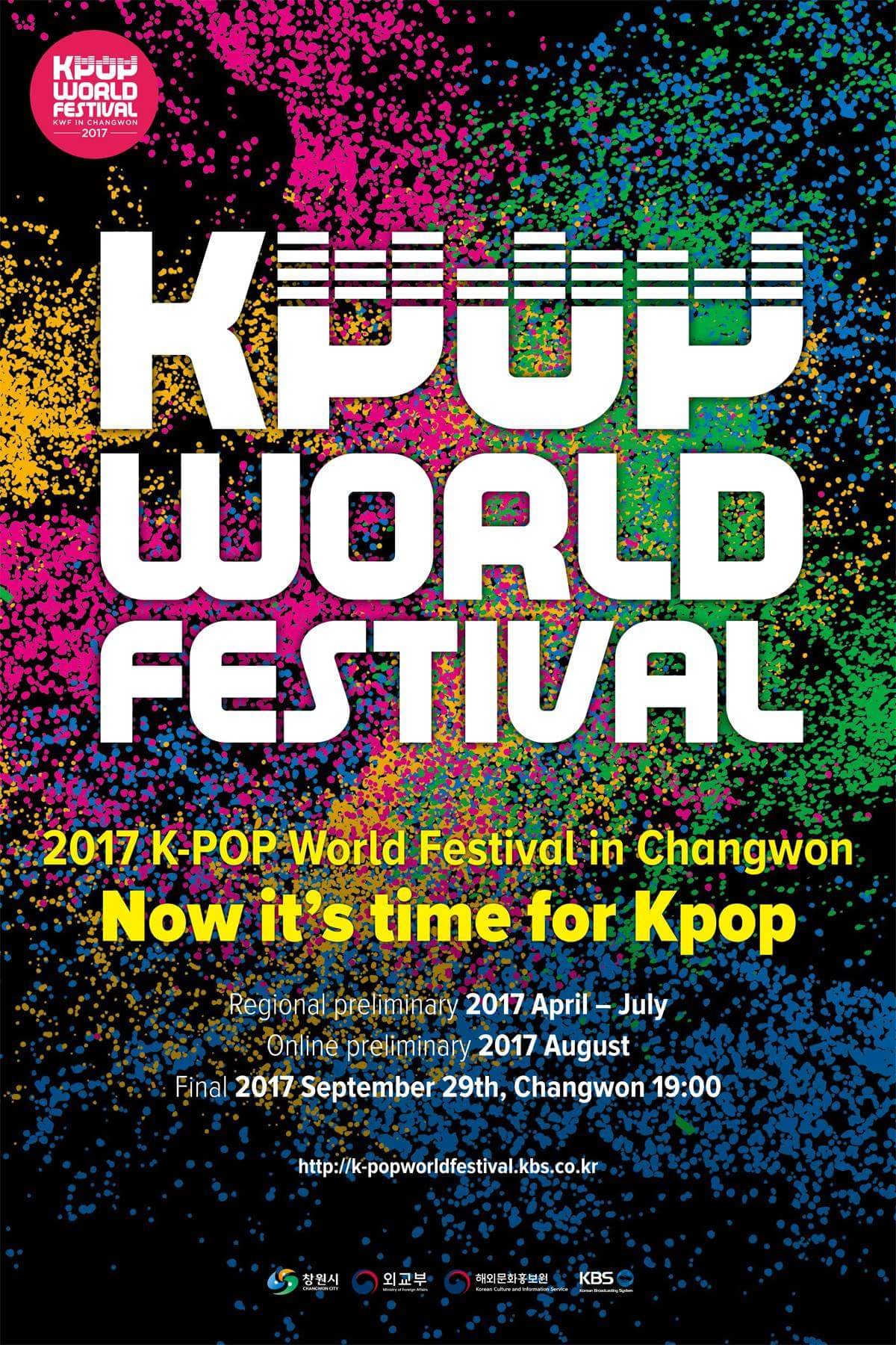 K-pop World Festival 2017(saungkorea.com)